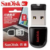 100-original-sandisk-pen-drive-mini-cruzer-fit-usb-flash-drive-32g-16gb-8gb-usb-2