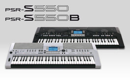 psr-s550-3